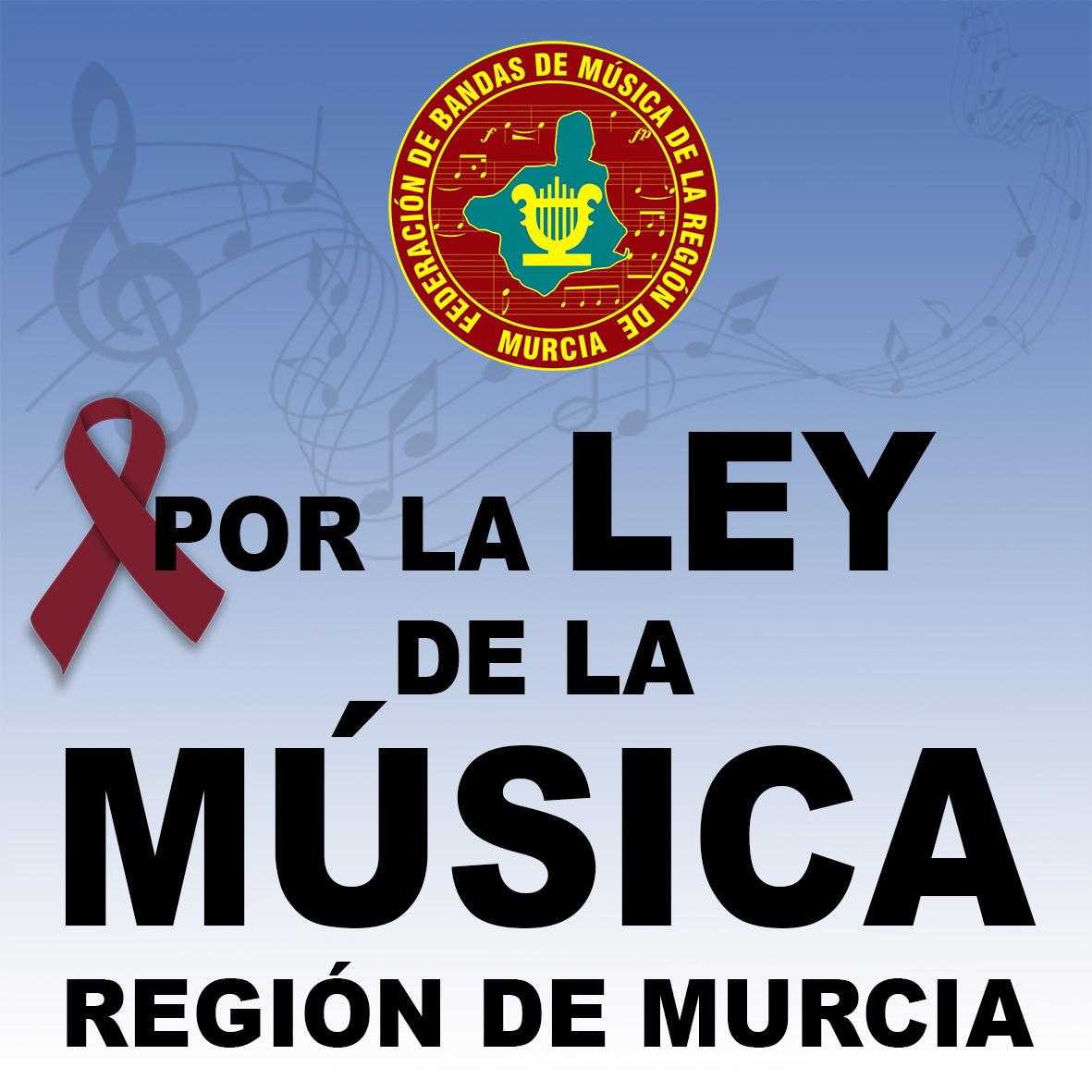 La FBMRM reivindica una Ley de la Música en la Región de Murcia que respalde a sus sociedades musicales